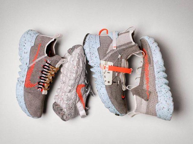 Nike présente des chaussures créées à partir de déchets d'usine