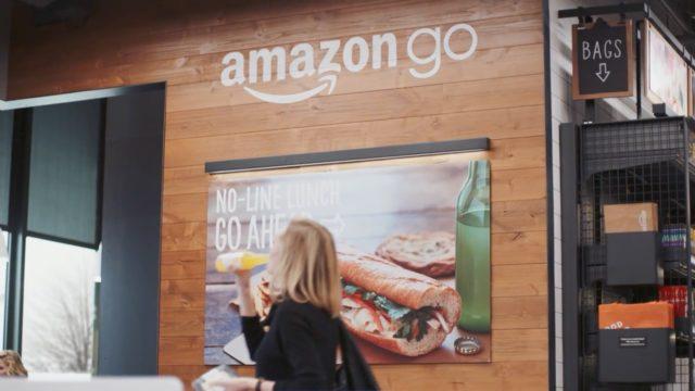 Image : Amazon