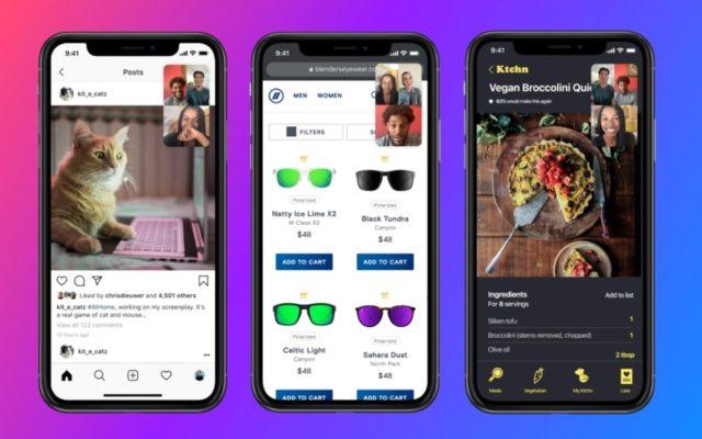 Sur iOS, Messenger fait du partage d'écran et Skype floute l'arrière-plan