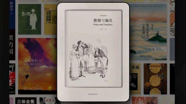 mireader 640x360 - Xiaomi wants to enter the e-reader market - Le Journal du Geek
