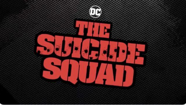 Kill the Justice League se dévoile avec une première bande-annonce