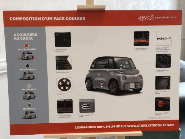 [Test] Citroën Ami – 100% ëlectric : une voiture électrique entre deux mondes ! (vidéo) Par Nicolas Valeano (JDG) Img-6167-640x480
