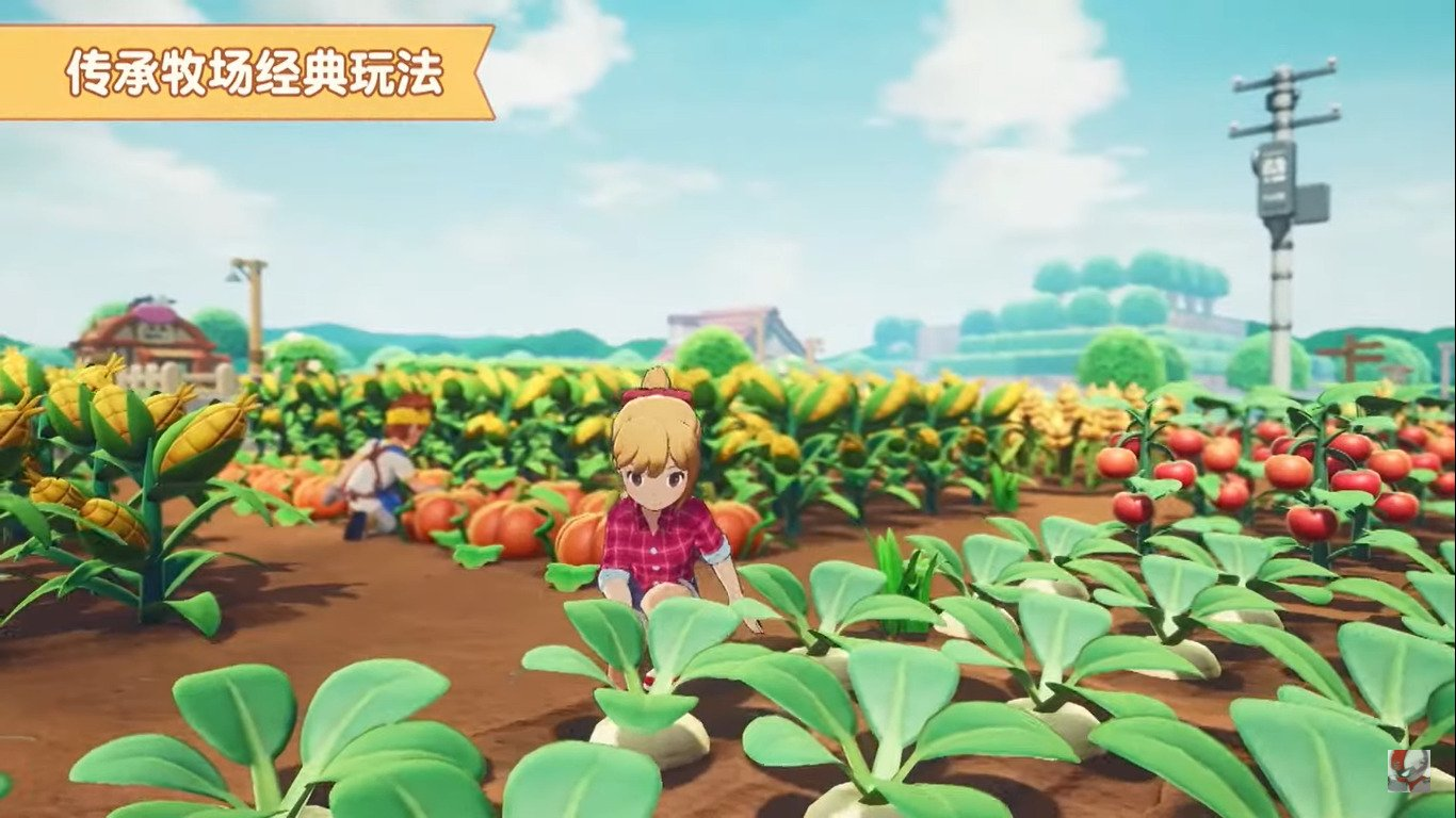 Story of Seasons mobile Tencent