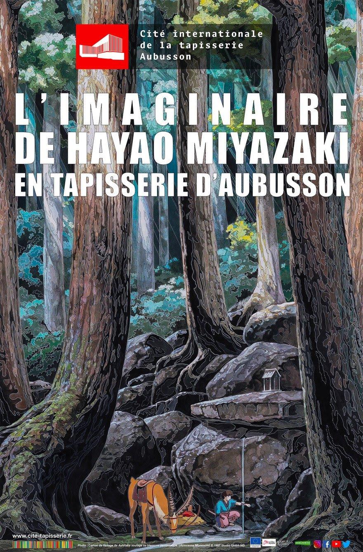 La Cité internationale de la tapisserie d'Aubusson
