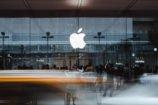 App Store : au tour de l'Allemagne de s'intéresser au prétendu monopole d'Apple