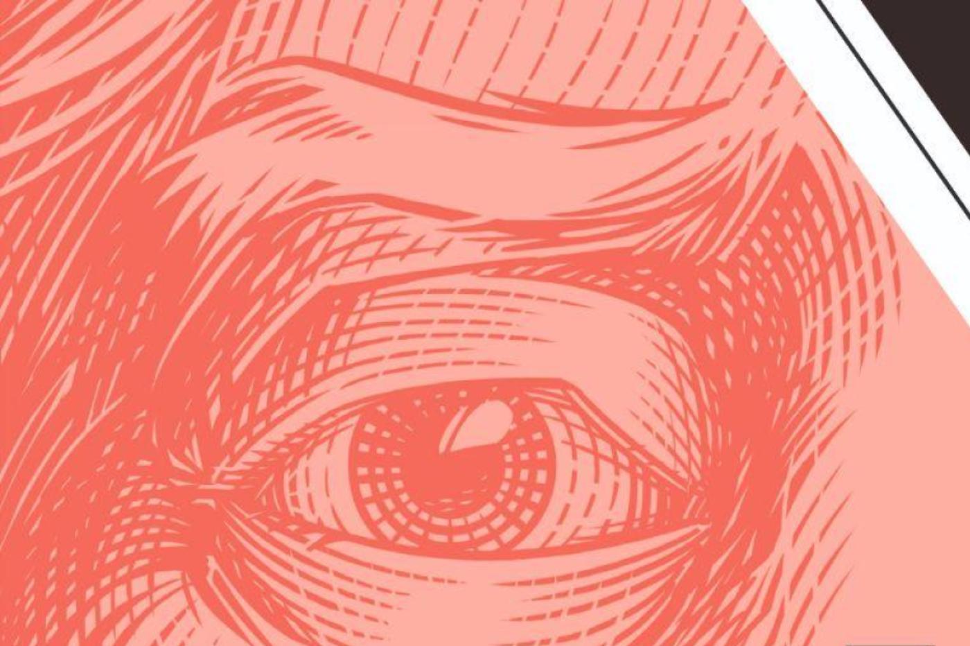 La Machine ne ferme jamais les yeux - zoom couverture