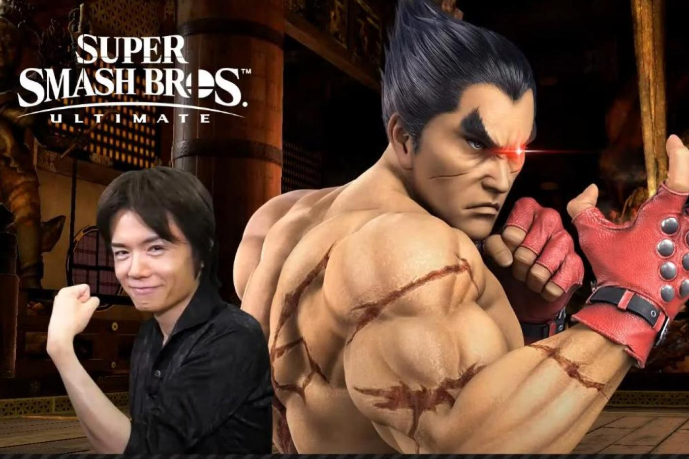 Super Smash Bros Ultimate Yakuza Tekken